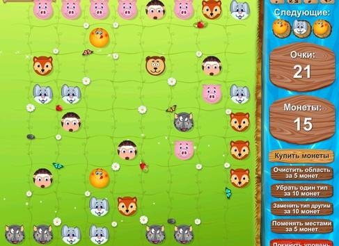 Игры онлайн бесплатно без регистрации игровые автоматы пробки