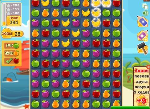 фрукты играть онлайн бесплатно