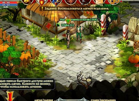 играть онлайн мир