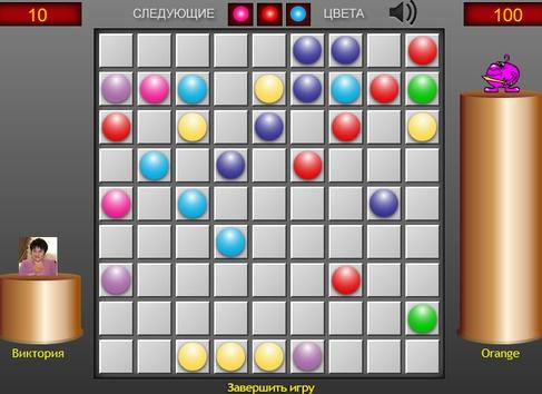 цветные линии играть онлайн