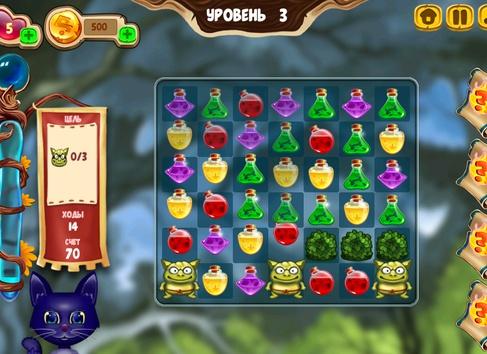 игра сокровища играть онлайн