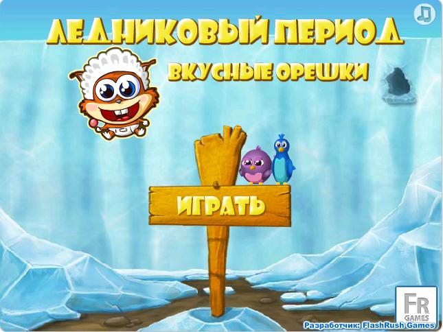 Резидент игровые автоматы играть бесплатно с каской