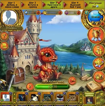 Картинки от игры мой дракон