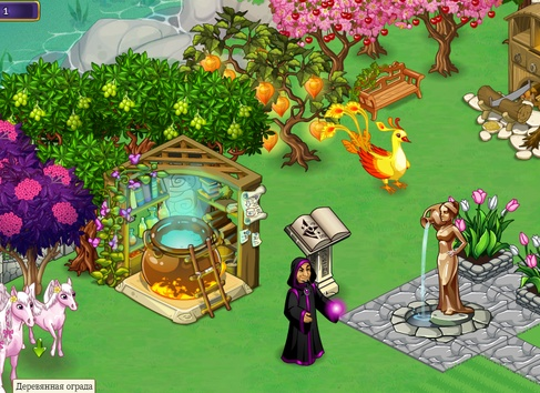 Игры загадки волшебная история играть онлайн бесплатно играть