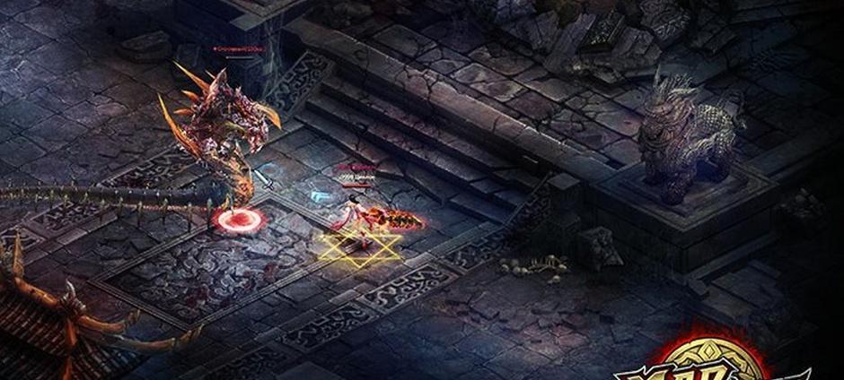 Игра Линия Огня Прохождение