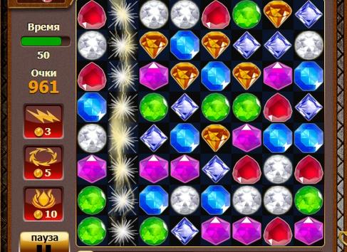 драгоценные камни игра скачать