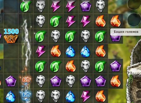 Скачать игру диамант на компьютер три в ряд