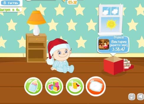 Вырасти попугая: играть сейчас, описание, скриншоты