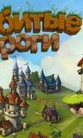Игра магия камней скачать бесплатно на компьютер