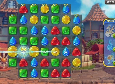 Игра онлайн чудеса три в ряд