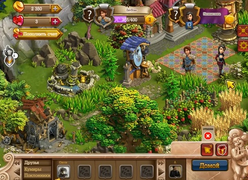 скачать бесплатно игру верность рыцари и принцессы на компьютер - фото 2