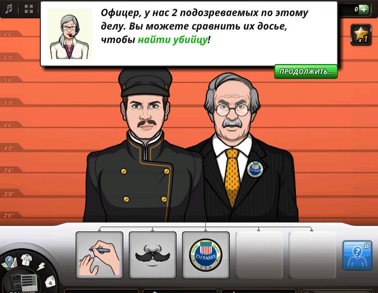 онлайн игры браузерные симуляторы леталки
