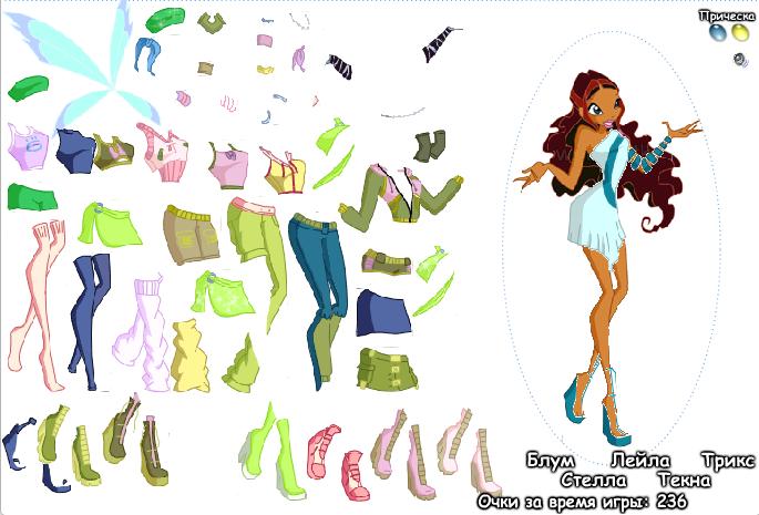 Раскраски винкс одевалки онлайн бесплатно